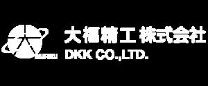 大福精工株式会社
